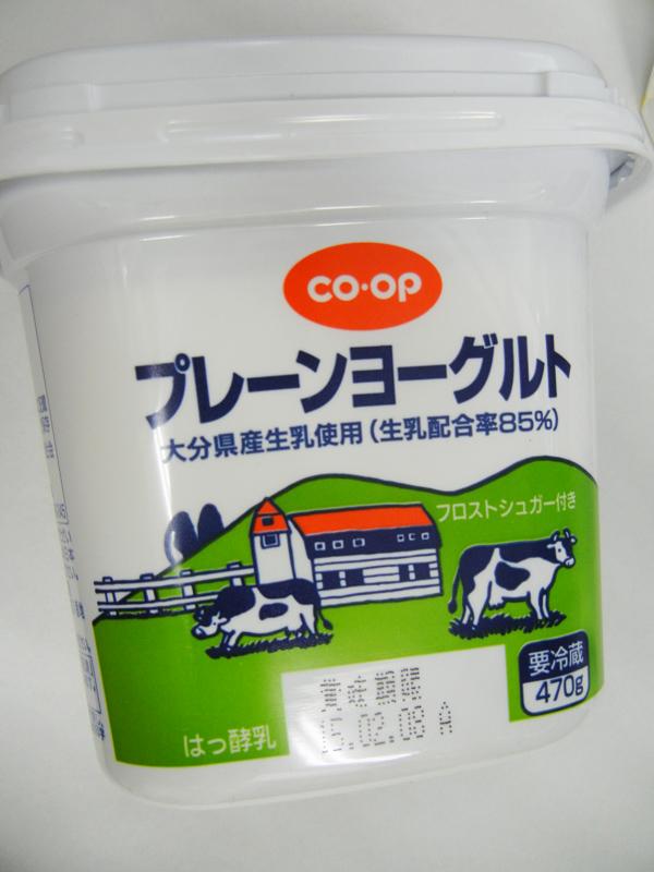 COOP・プレーンヨーグルト