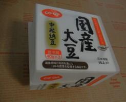 COOP国産中粒納豆
